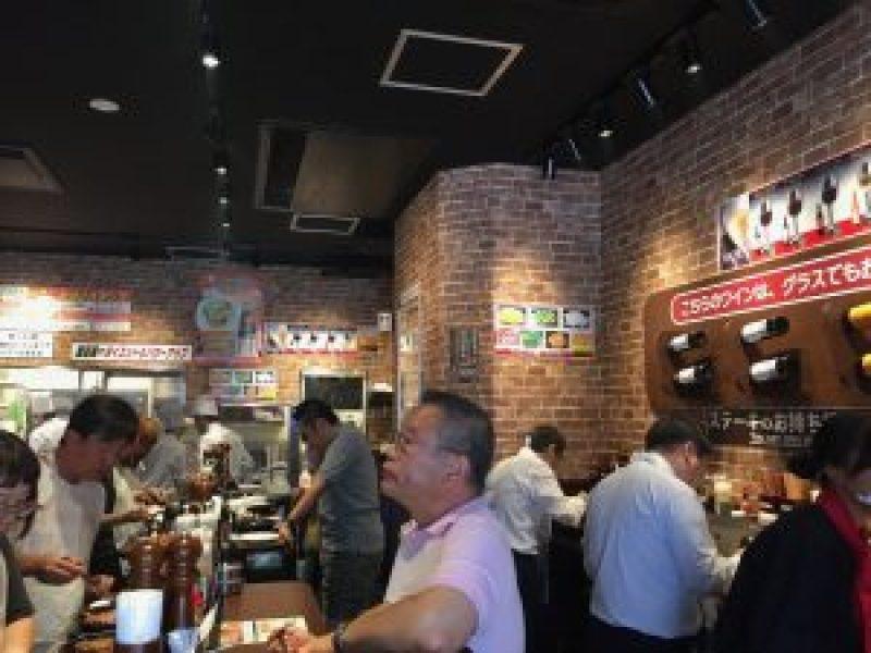 いきなり!ステーキ京都河原町三条店1