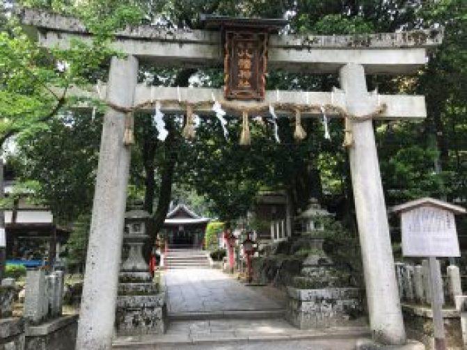 三宅八幡神社