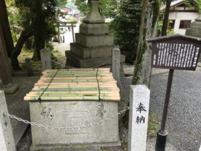 三宅八幡神社6