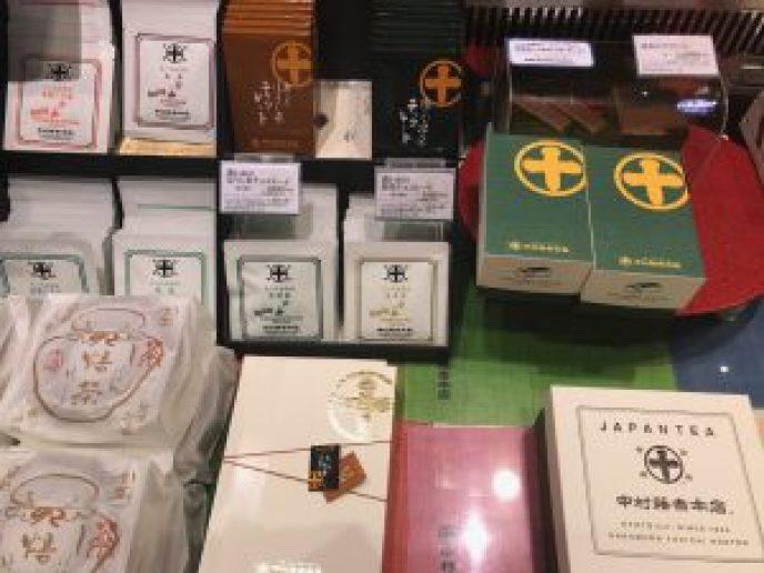 中村藤吉京都駅店1