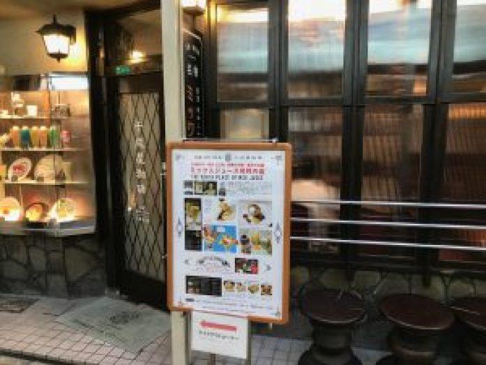 大阪通天閣3
