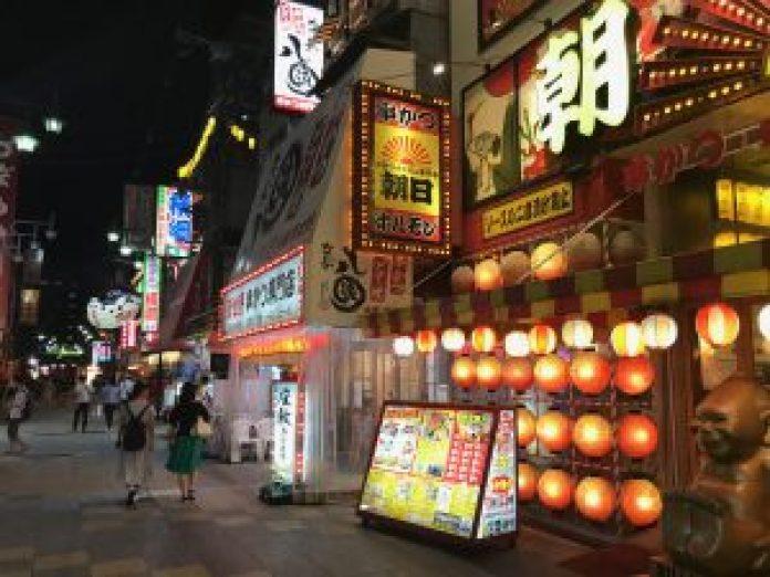 大阪通天閣11