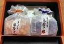 美味しんぼにも登場! 京都の日本唯一の金平糖専門店、「緑寿庵清水 」