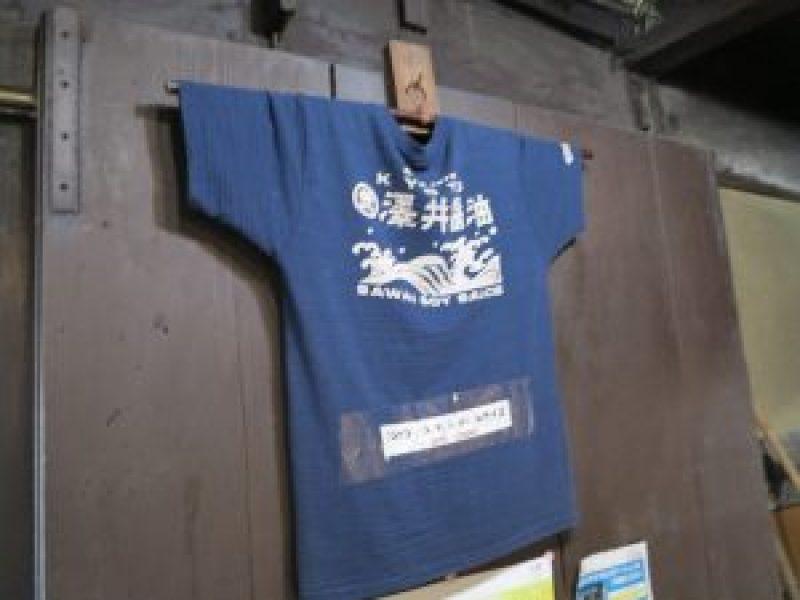 澤井醤油本店15