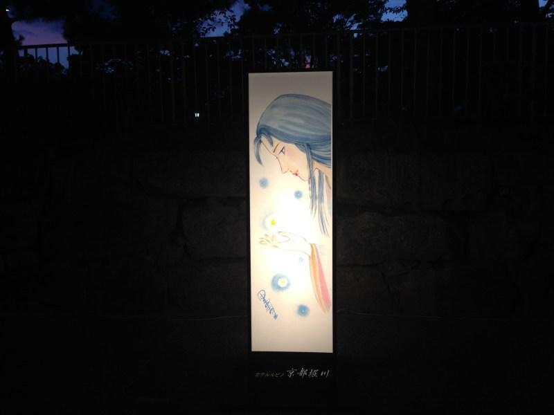 京都七夕6