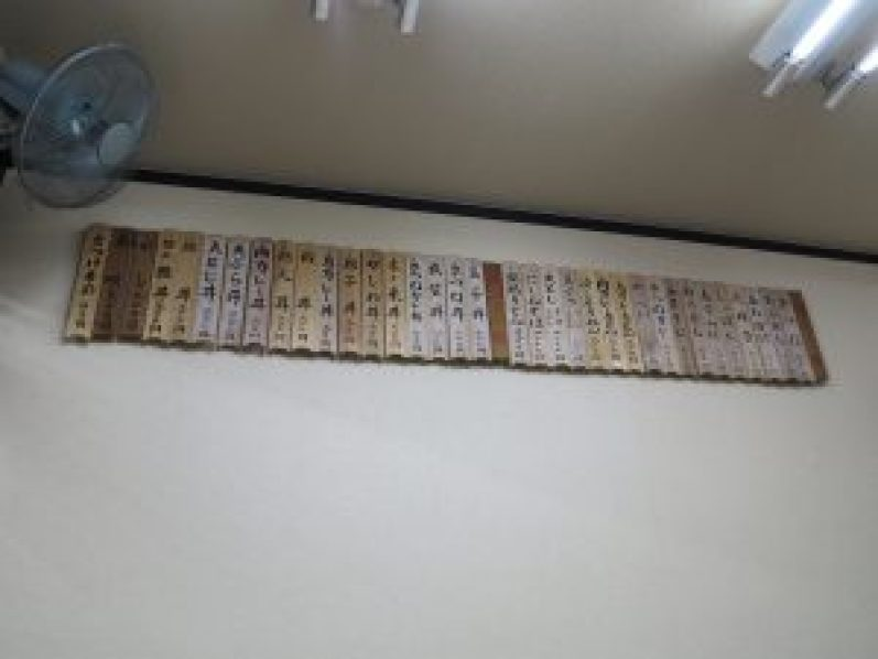満寿形屋8