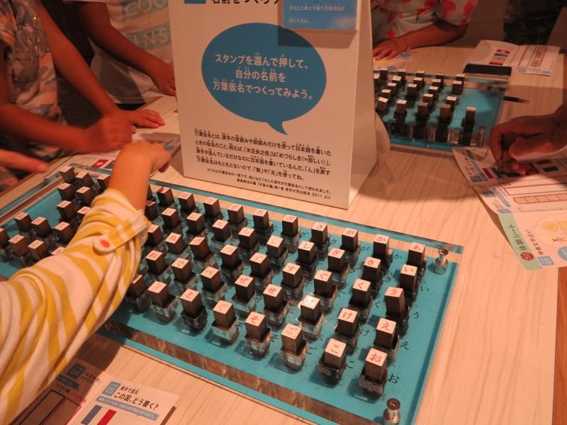 漢検 漢字博物館・図書館0