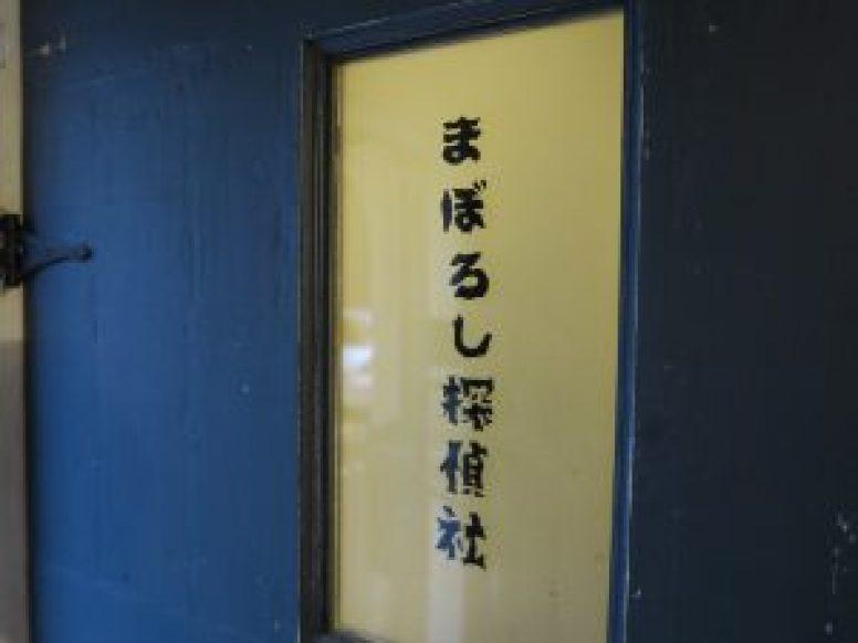ヱントツコーヒー舎20