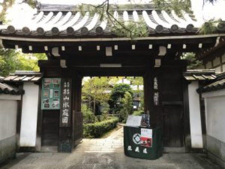妙心寺11