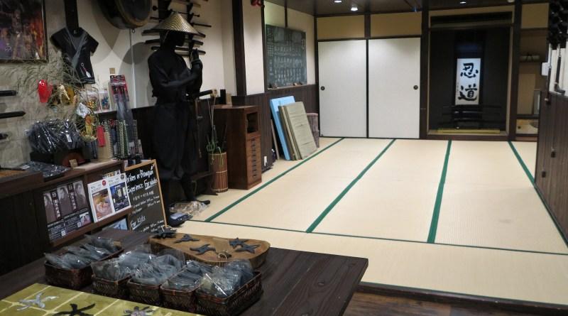 忍者道場12