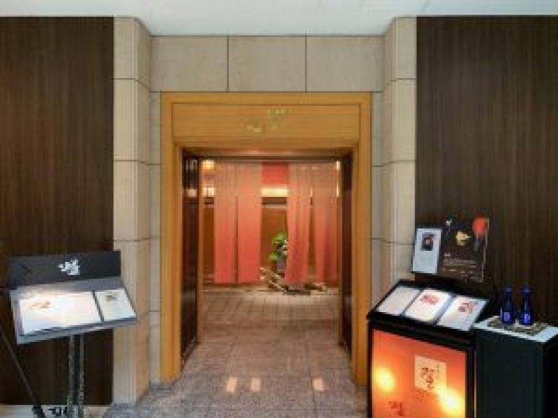 ブライトンホテル燔(ひもろぎ)2