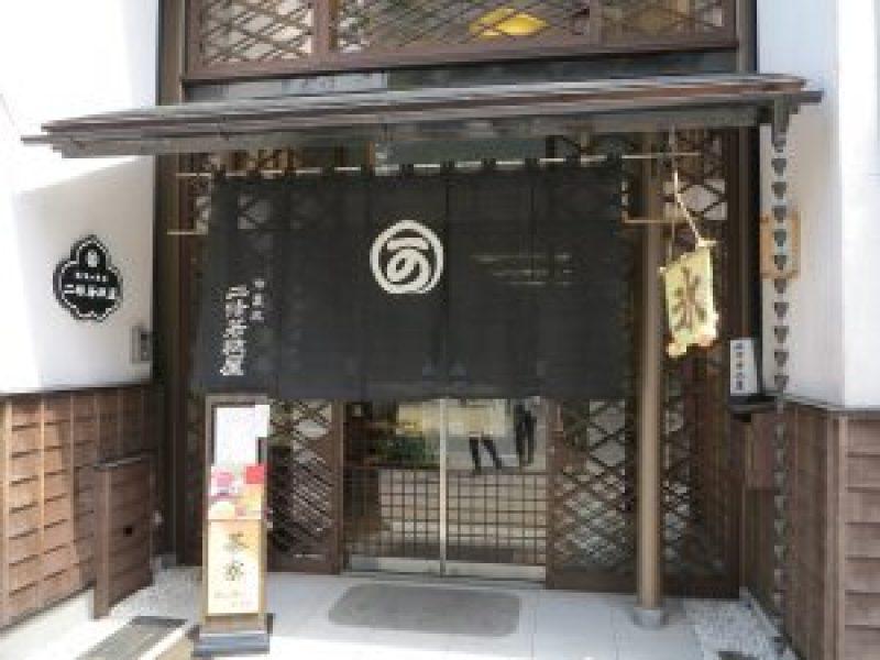 二条若狭屋寺町店12