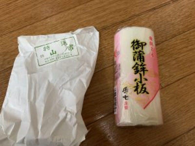 お雑煮レシピ4