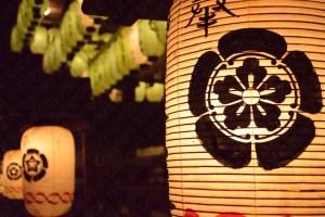 祇園祭の提灯