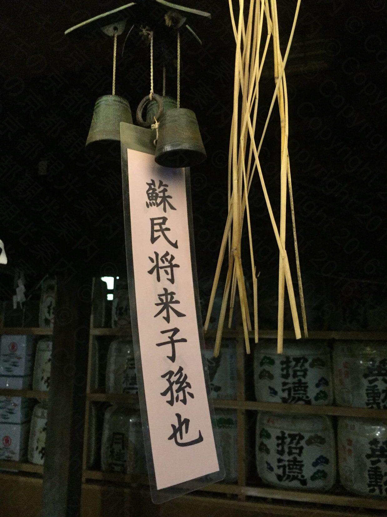 八坂神社の風鈴