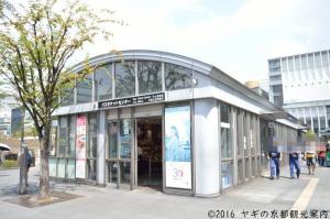 京都駅バスチケットセンター