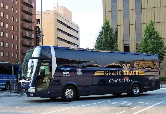 高速バス・グレースライナー