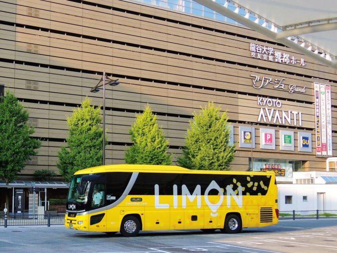 京都・高速バス・八条口