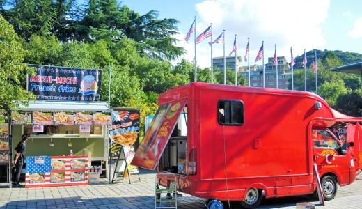 🍦フードフェスの美味しい「ケバブ」と「のびーるトルコアイス」in 京都市国際交流会館