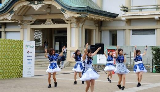 💃「京都学生祭典」~女子大生アイドル・ユニドル~七宝ステージ