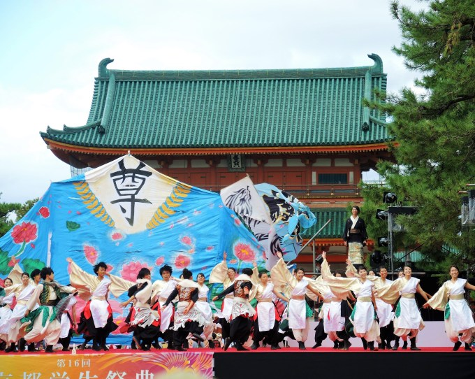 京都学生祭典・よさこい風竜舞伝