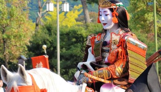 👘 京都三大祭「時代祭」 Jidaimatsuri Festival KYOTO