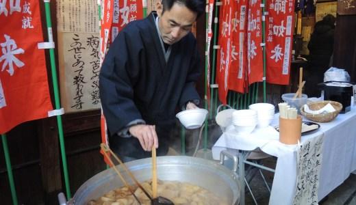 京都・大晦日のおすすめ・新京極・蛸薬師堂の大根炊き・年越しそば Takoyakushido KYOTO