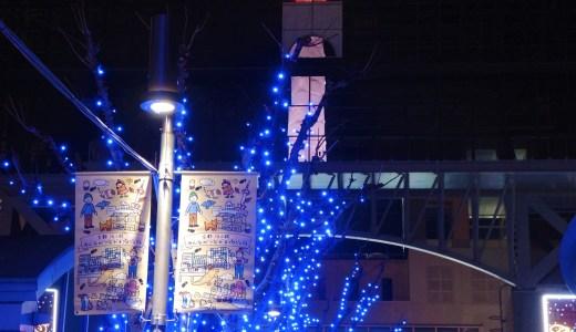 ✨京都駅に写る京都タワーとイルミネーション Kyoto Station