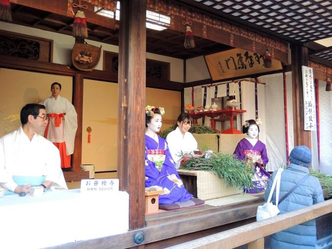 京都・ゑびす神社・十日ゑびす・舞妓