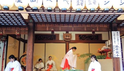 👘 京都ゑびす神社「十日ゑびす」巫女神楽 EbisuJinja KYOTO