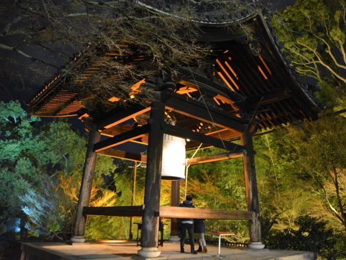 京都・高台寺・除夜の鐘