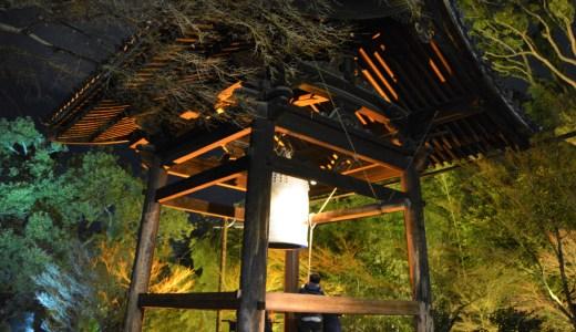 🔔京都・大晦日のおすすめ・除夜の鐘「高台寺」 Kodaiji KYOTO