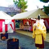 京都・須賀神社・節分・懸想文売り