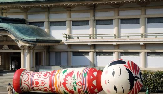 👧 京都「街にアートがPOP UP! 」岡崎公園・涅槃のこけしの花子