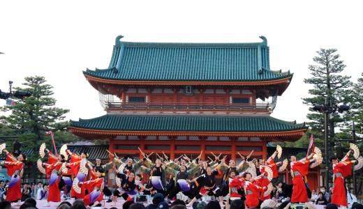 🌸「 京都さくらよさこい」平安神宮・応天門・岡崎公園  KYOTO