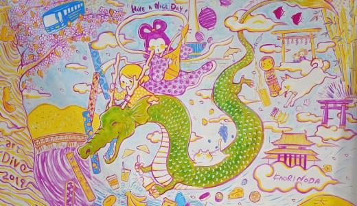 🎨 京都アートフェスタ art Dive ライブペイント「今回の京都旅」KAORI NODA・みやこめっせ
