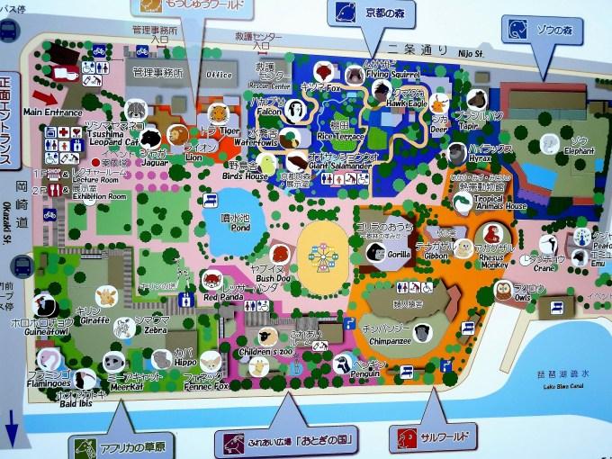 京都市動物園・園内地図