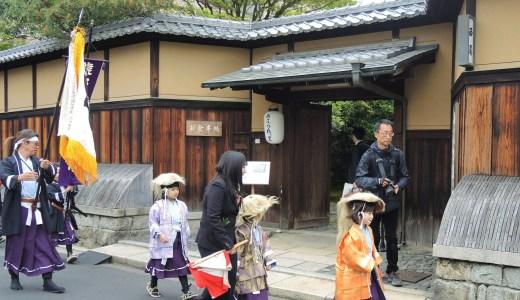 👘 京都「熊野神社」神幸祭・かわいいお稚児さん KYOTO