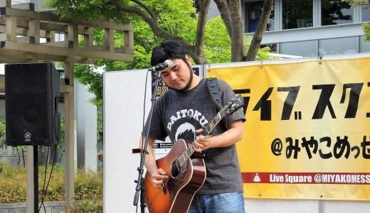 ♬ シンガーソングライター「大督」おすすめCD! みやこめっせ・ライブ・京都周遊ACOFES