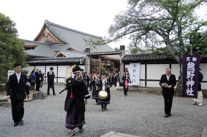 京都・熊野神社・神幸祭・聖護院出発