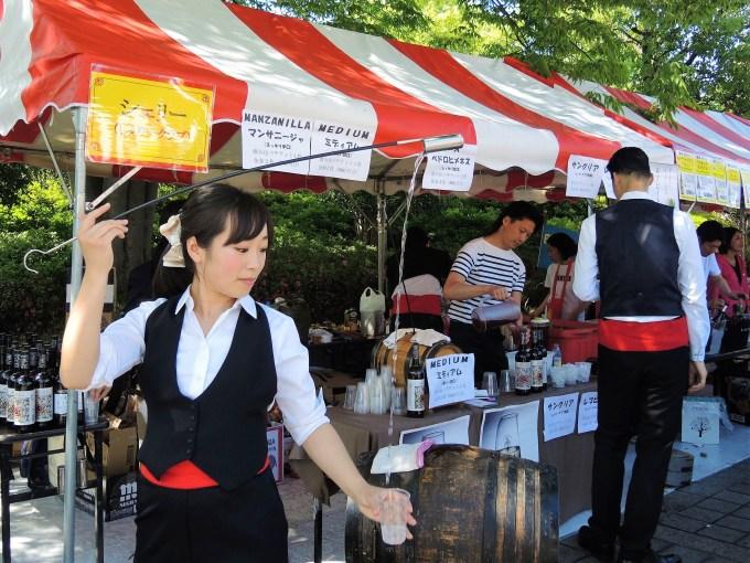 京都・スペイン料理祭