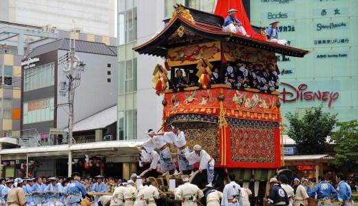 日本三大祭*京都三大祭*ユネスコ無形文化遺産「祇園祭」後祭《山鉾巡行》