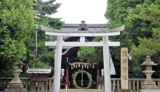 京都「熊野神社」水無月《大祓式》夏越の祓・茅の輪
