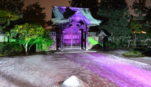 ✨京都「高台寺」夏の夜間拝観《プロジェクションマッピング》Kodaiji・KYOTO