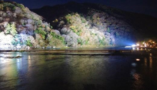 ✨ 京都「嵐山花灯路」大堰川・ライトアップ