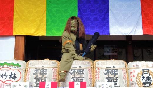 👹京都の節分「聖護院門跡」の鬼