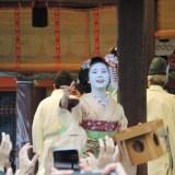 京都・八坂神社・節分・舞妓