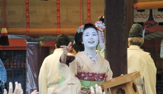 ⛩京都・八坂神社「節分祭」2月3日の日程と舞妓さんの豆まき