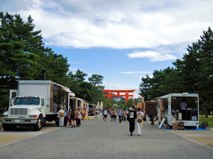 京都岡崎フードパーク
