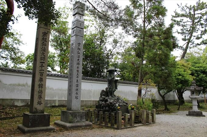 23弘法大師像